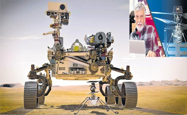 National Science Day Article: Indians On Mars Perseverance Team - Sakshi