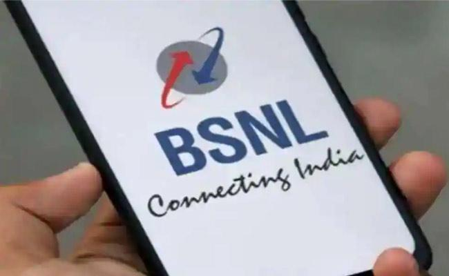 BSNL Announces Rs 299, Rs 399 and Rs 555 Bbroadband Plans - Sakshi