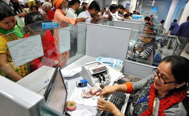Bank Holidays March 2021: Banks To Remain Shut For 11 Days - Sakshi
