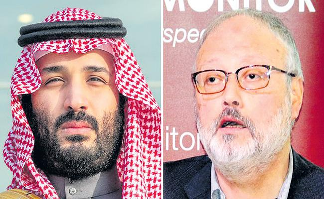 USA Releases Report on Jamal Khashoggi Killing - Sakshi