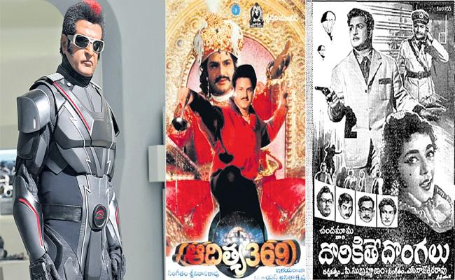Must Watch Science Fiction Movies On National Science Day - Sakshi