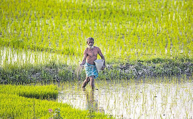 Damage to states with Agri Cess - Sakshi