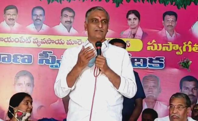 Minister Harish Rao Addresses Farmers Forum inaugural meeting At Medak - Sakshi