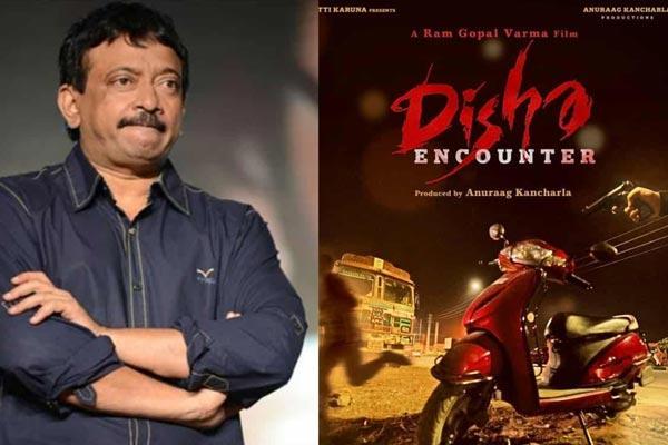 Censor Board objection on Disha Encounter movie - Sakshi