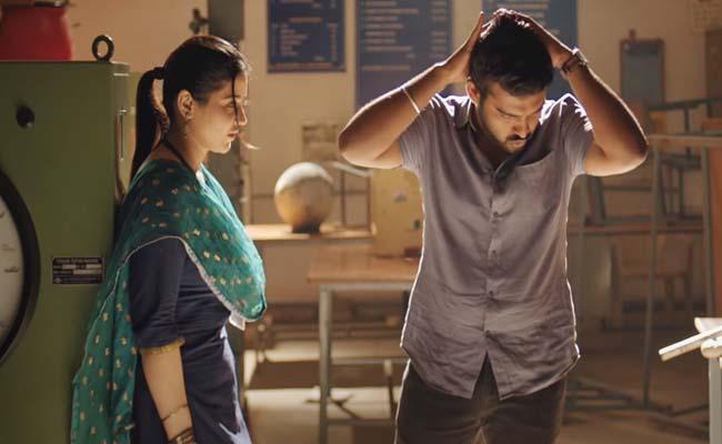 SR Kalyana Mandapam Teaser Out Now - Sakshi