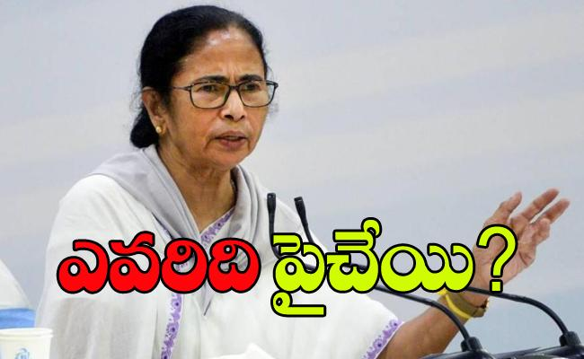 West Bengal Election 2021: Mamata Banerjee Eye on Small Parties - Sakshi