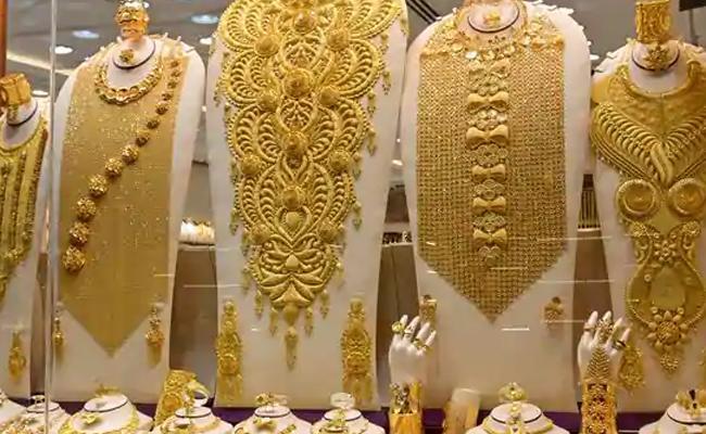 Gold Rate Slashes Today on 05 February 2021 - Sakshi