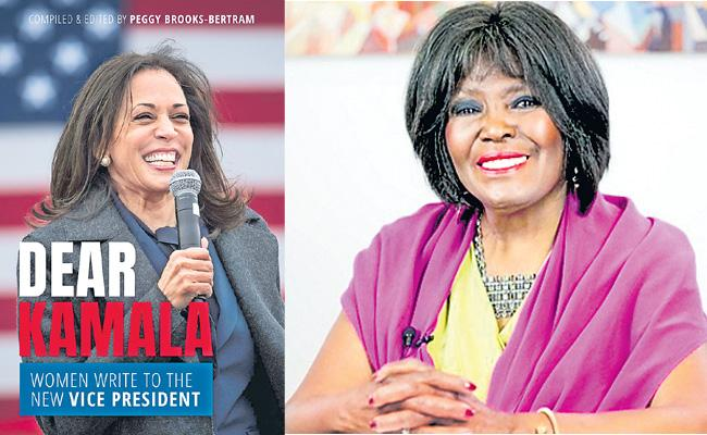 Afro-American author Peggy Brooks releases book of letters to Kamala Harris - Sakshi