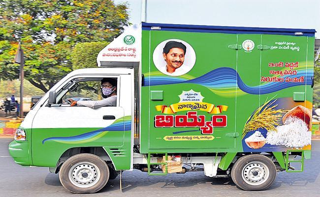 CM Jagan Good news for ration door delivery drivers - Sakshi