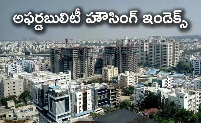 Affordability Housing Index 2020: Hyderabad, Bengaluru Ratings - Sakshi