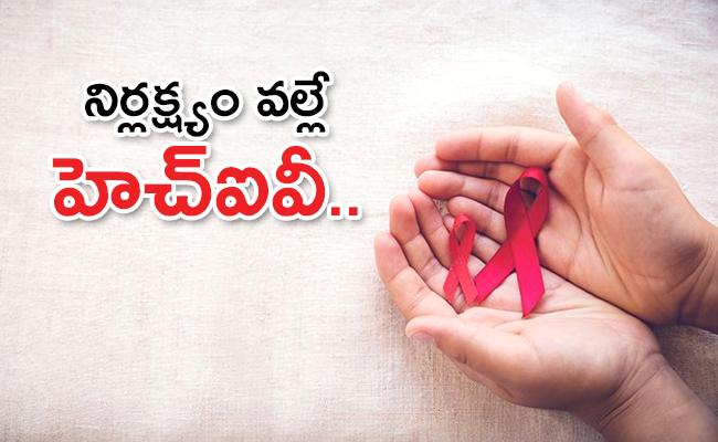 HIV Prevention Condom Use In Lowest Percentage In Telangana - Sakshi