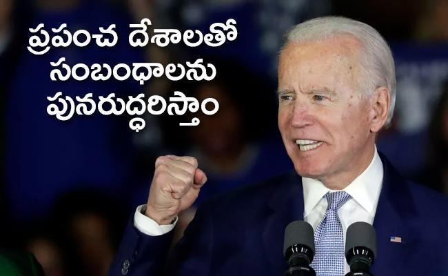 America Is Back Said US President Joe Biden - Sakshi
