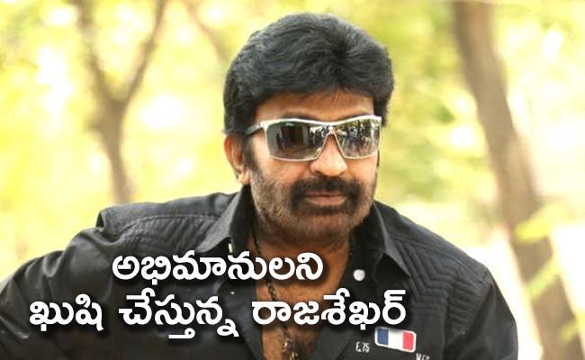Rajashekar Announces 92 Movie With Gatham Movie Fame Director - Sakshi