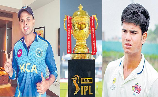 Sreesanth And Arjun Tendulkar Registers for IPL 2021 auction - Sakshi