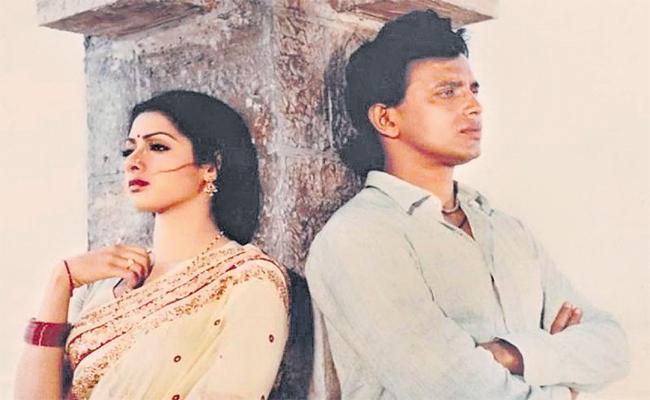 Sridevi, Mithun Breakup Love Story - Sakshi