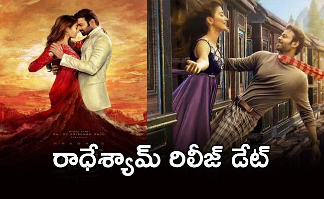 Radhe Shyam Movie Release Date Locked - Sakshi