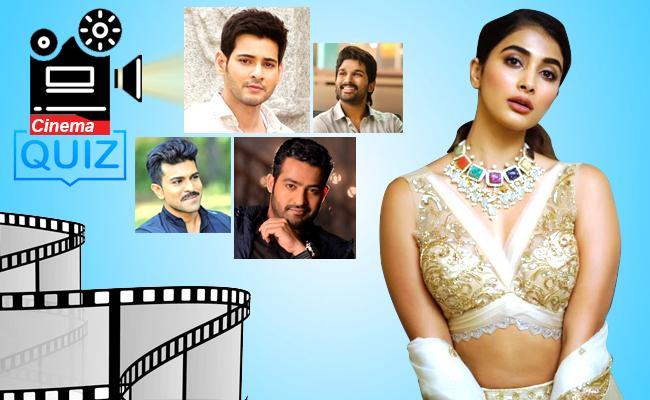 Cinema Quiz: Nee kallanu Pattuku Vadalanannavi Song Hero - Sakshi