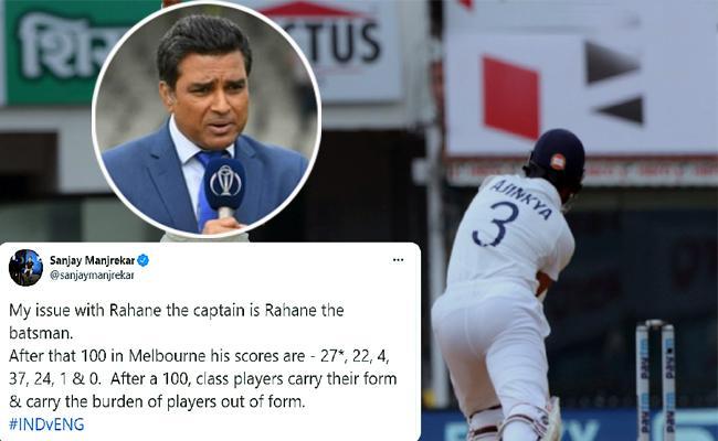 India VS England Sanjay Manjrekar Comments On Rahane - Sakshi