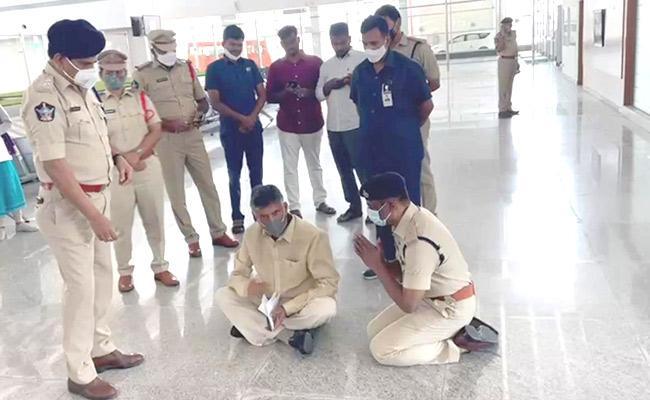 Chandrababu Hydrama At Renigunta Airport - Sakshi