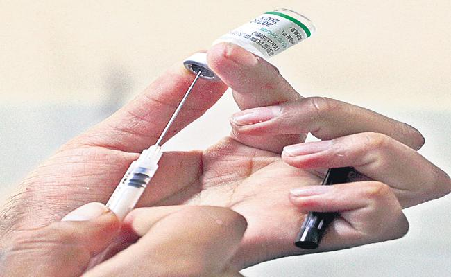 Covid Vaccine for these chronic patients - Sakshi