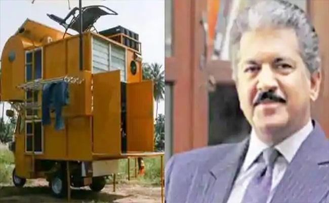 Anand Mahindra Want To Offer Chennai Architect Who Built Home On Auto - Sakshi