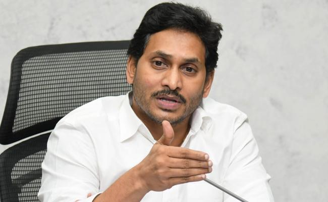 CM YS Jagan Mohan Reddy Review Meeting With Building And Sachivalaya Officials In Amaravati - Sakshi