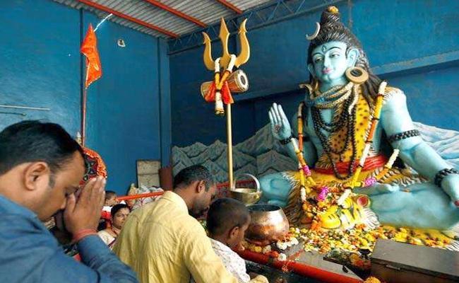 Maha Shivaratri 2021 Fasting: What Can You Eat Details in Telugu - Sakshi