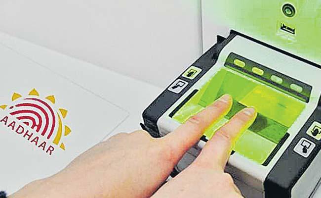 Fingerprint Rs.150 For BioMetric Authentication - Sakshi