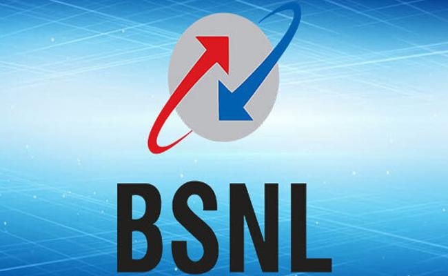 BSNL to earn profit from 2023-24: Parliamentary panel report - Sakshi
