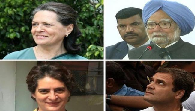 Congress Names 30 Star Campaigners for West Bengal - Sakshi