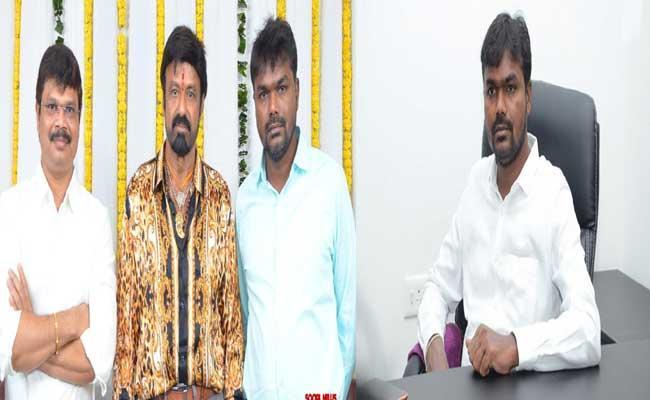 Non Bailable Warrant To Balakrishnas Upcoming Movie Producer - Sakshi