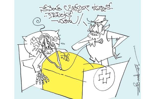 Vardhelli Murali Article On AP Politics In March - Sakshi