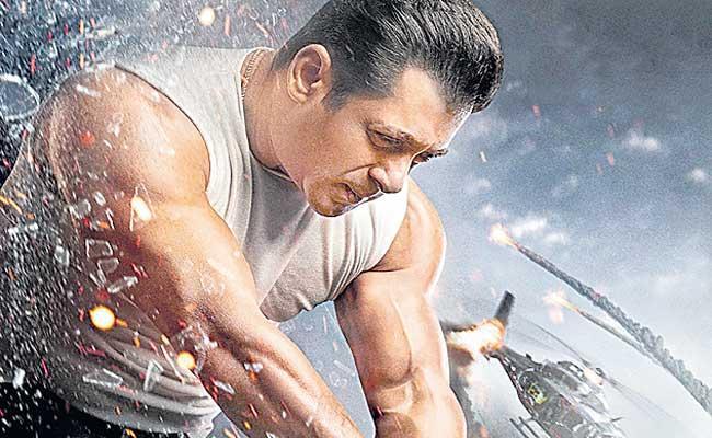 Salman Khan announces the release date of Radhe - Sakshi