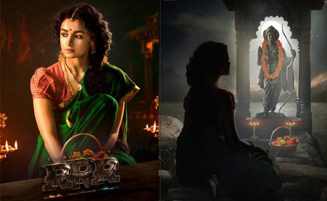 Alia Bhatt Sita Look RRR New Poster Released - Sakshi