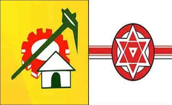 TDP And Janasena Parties Politics In Kurnool Municipal Elections - Sakshi