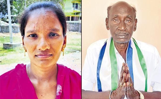 AP Municipal Election Results 2021: Won by a single vote in Pithapuram Municipality - Sakshi