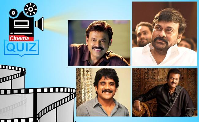Raghupathi Venkaiah Naidu Death Anniversary: Movie Quiz - Sakshi