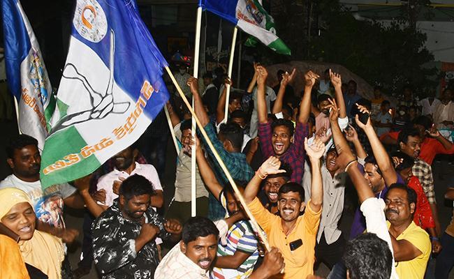 YSR Congress Party landslide victory in AP municipal elections - Sakshi