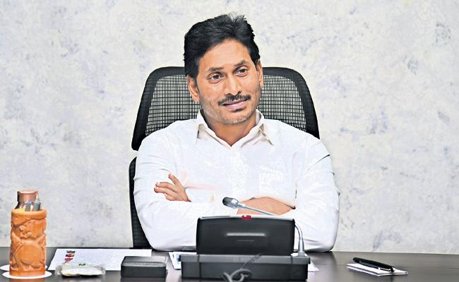 CM Jagan Orders Officials That to provide Seawater for industries - Sakshi