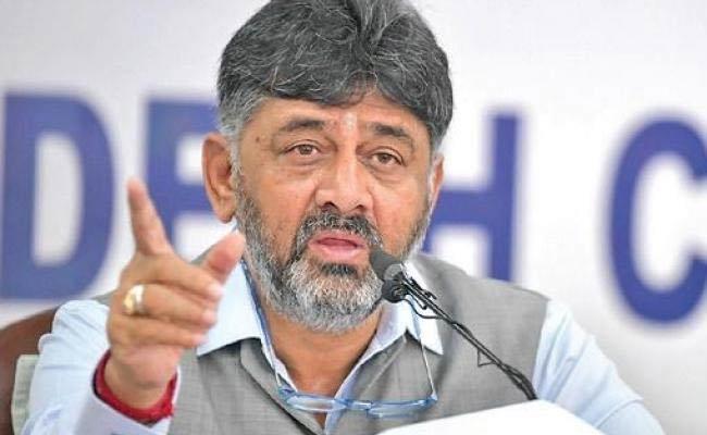 DK Shiva Kumar Demands To Close The Case Against On Sonia Gandhi - Sakshi