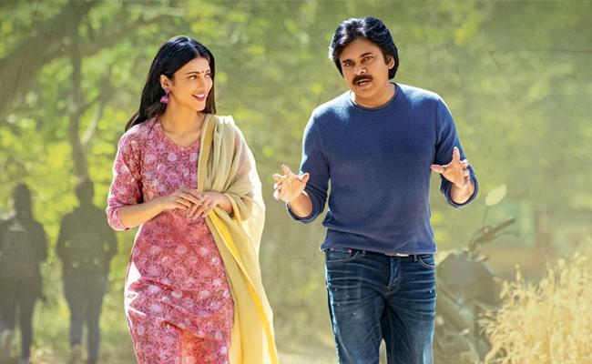 Pawan Kalyan Vakil Saab Movie First Review, Blockbuster Hit By Film Critic Umair Sandhu - Sakshi