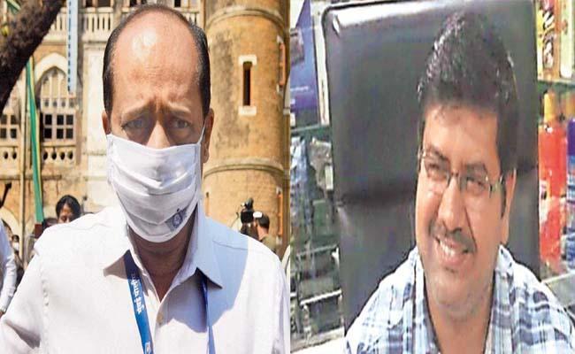 Ambani bomb scare: Probe agency finds video of  Hiren, Vaze together  - Sakshi