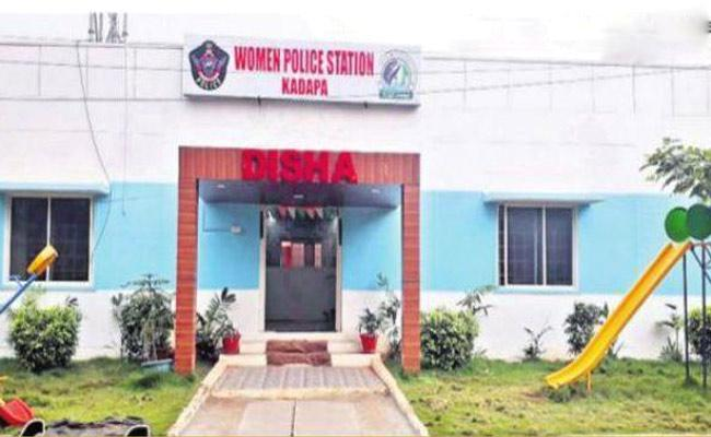 Disha Police Station Counseling To Couple To Avoid Problems YSR District - Sakshi