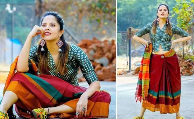 Anasuya Bhardwaj Gives Befitting Replyed To Netizen Who Trolled Her - Sakshi