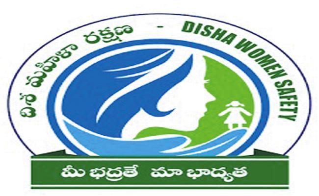 Push button option in Disha app - Sakshi