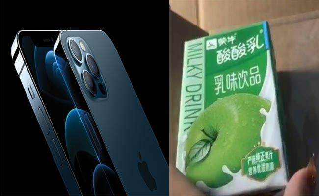 Woman Orders Apple iPhone 12 Pro Max, Receives Apple Drink In China - Sakshi
