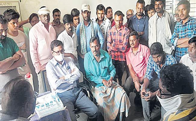 Adilabad: Teacher Obscene Behavior With Students - Sakshi
