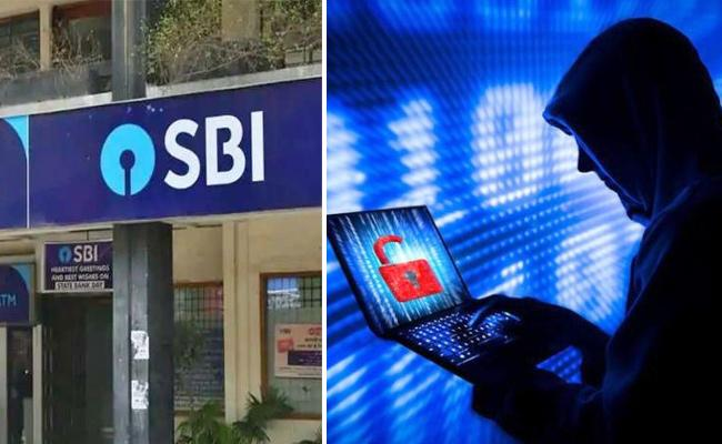 State Bank of India Customers Targeted by Text Phishing Scam - Sakshi
