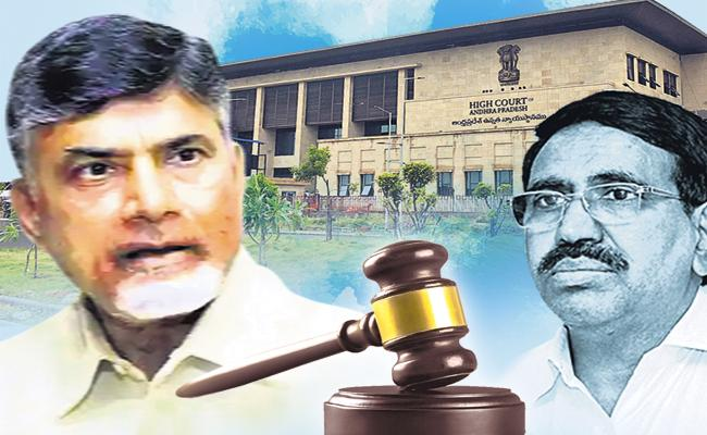 AP High Court imposed a temporary stay on Chandrababu and Narayana Trial - Sakshi