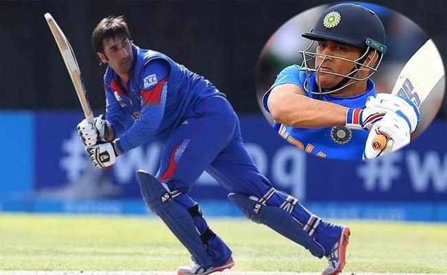 Asghar Afghan Equals MS Dhoni Record Of Most Wins As T20I Captain - Sakshi